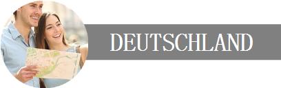 Auto | Verkehr | Transport in Deutschland Logo